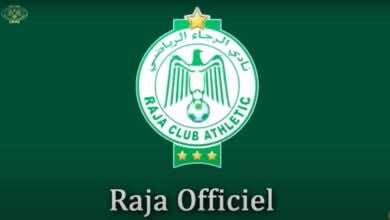 شعار نادي الرجاء البيضاوي المغربي