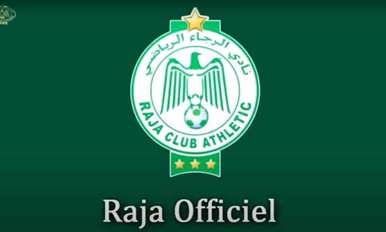شعار نادي الرجاء البيضاوي المغربي، مباريات الرجاء البيضاوي القادمة في شهر فبراير