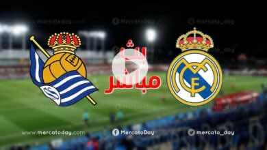 بث مباشر   مشاهدة مباراة ريال مدريد وسوسيداد في الدوري الإسباني