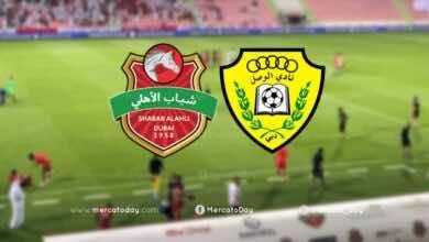 عاجل | تشكيلة الوصل الاساسية أمام الاهلي دبي في كأس الخليج العربي الإماراتي