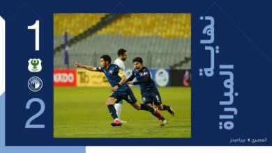 نتيجة مباراة بيراميدز والمصري البورسعيدي في الدوري المصري We (صور:twitter)
