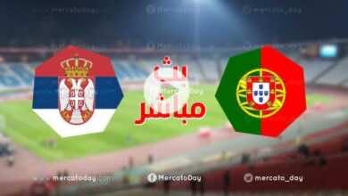 مشاهدة مباراة منتخب البرتغال ومنتخب صربيا في بث مباشر اليوم تصفيات كأس العالم 2022