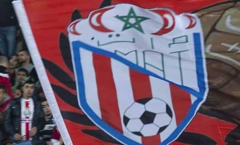 المغرب التطواني يحصل على دعم مالي 22 ألف دولار