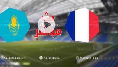 مشاهدة مباراة منتخب فرنسا ومنتخب كازاخستان في بث مباشر اليوم تصفيات كأس العالم 2022