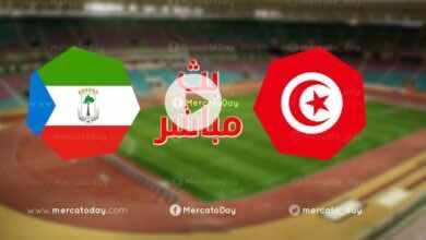 مشاهدة مباراة منتخب تونس ومنتخب غينيا الاستوائية في بث مباشر اليوم تصفيات كأس أمم أفريقيا