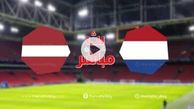 مشاهدة مباراة منتخب هولندا ومنتخب لاتفيا في بث مباشر اليوم تصفيات كأس العالم 2022