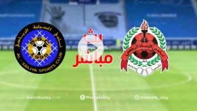 مشاهدة مباراة الريان والسيلية في بث مباشر اليوم نهائي كأس Ooredoo القطرية