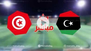 مشاهدة مباراة تونس وليبيا في بث مباشر اليوم تصفيات كأس أمم أفريقيا 2021