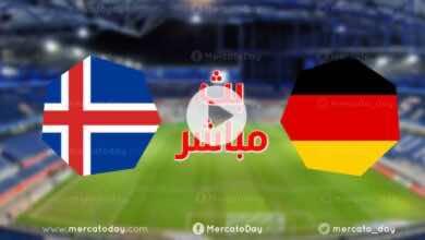 مشاهدة مباراة ألمانيا وايسلندا في بث مباشر اليوم تصفيات كأس العالم 2022