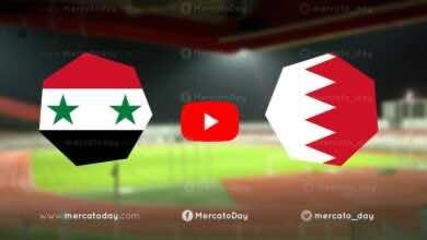 مشاهدة مباراة البحرين وسوريا في بث مباشر اليوم