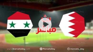 بث مباشر   مشاهدة مباراة البحرين وسوريا في استعدادات تصفيات كأس العالم 2022