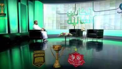قناة عمان الرياضية تخصص 4 برامج عن نهائي كأس السلطان حتى موعد المباراة