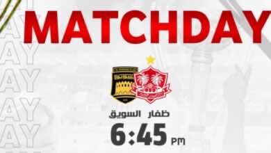 تاريخ مواجهات ظفار والسويق قبل نهائي كأس عمان 2021