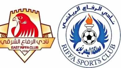 بث مباشر الرفاع والرفاع الشرقي فى الدوري البحريني