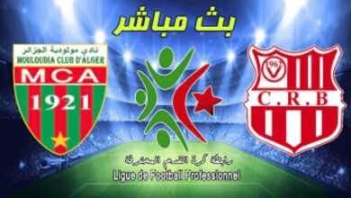 بث مباشر مولودية الجزائر وشباب بلوزداد في الدوري الجزائري موبيليس