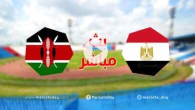 مشاهدة مباراة مصر وكينيا في بث مباشر اليوم تصفيات كأس أمم أفريقيا