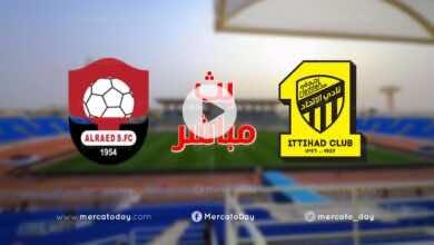 بث مباشر   مشاهدة مباراة الاتحاد والرائد في الدوري السعودي
