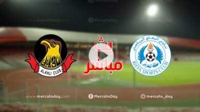 بث مباشر   مشاهدة مباراة الرفاع والاهلي في نهائي كأس ملك البحرين