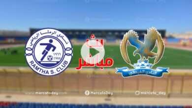 بث مباشر | مشاهدة مباراة الفيصلي والرمثا في درع الاتحاد الأردني