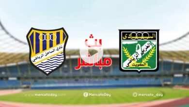 بث مباشر | مشاهدة مباراة العربي والساحل في الدوري الكويتي stc
