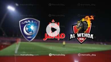 بث مباشر | مشاهدة مباراة الهلال والوحدة في الدوري السعودي