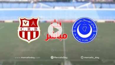 بث مباشر | مشاهدة مباراة الهلال وشباب بلوزداد في دوري ابطال افريقيا