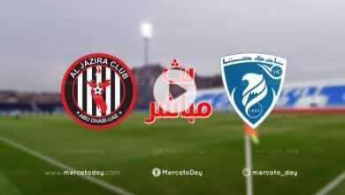 بث مباشر | مشاهدة مباراة الجزيرة وحتا في الدوري الاماراتي