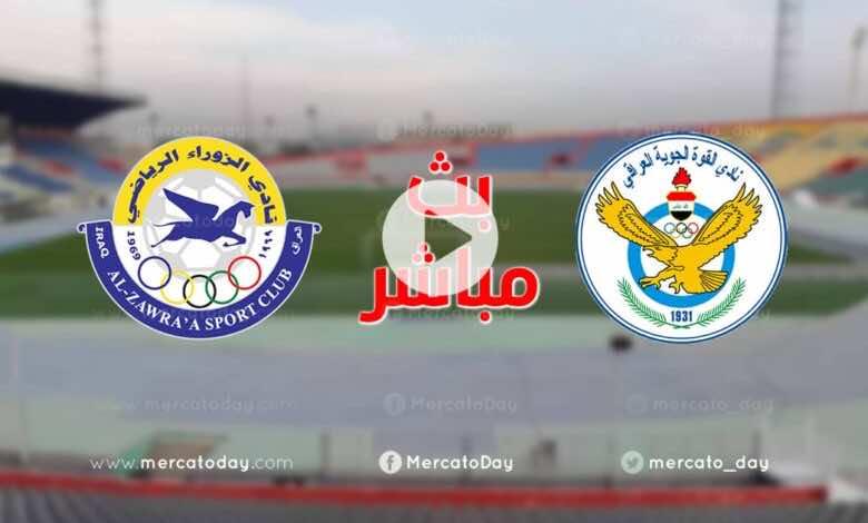 بث مباشر | مشاهدة مباراة الزوراء والقوة الجوية في الدوري العراقي