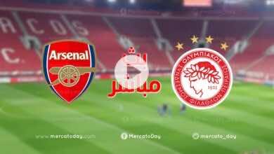 بث مباشر | مشاهدة مباراة ارسنال واولمبياكوس في الدوري الاوروبي