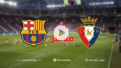 بث مباشر | مشاهدة مباراة برشلونة واوساسونا في الدوري الاسباني