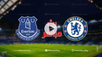 بث مباشر | مشاهدة مباراة تشيلسي وايفرتون في الدوري الانجليزي