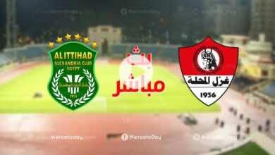 بث مباشر | مشاهدة مباراة الاتحاد السكندري وغزل المحلة في الدوري المصري We