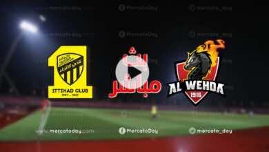بث مباشر | مشاهدة مباراة الاتحاد والوحدة في الدوري السعودي