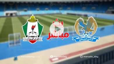 بث مباشر | مشاهدة مباراة الفيصلي والوحدات في درع الاتحاد الاردني