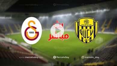 بث مباشر | مشاهدة مباراة جالطة سراي وأنقرة جوتشو في الدوري التركي