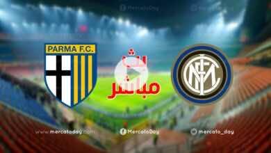 بث مباشر   مشاهدة مباراة الانتر وبارما في الدوري الايطالي