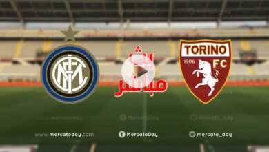بث مباشر | مشاهدة مباراة انتر ميلان وتورينو في الدوري الايطالي