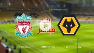بث مباشر | مشاهدة مباراة ليفربول وولفرهامبتون في الدوري الانجليزي