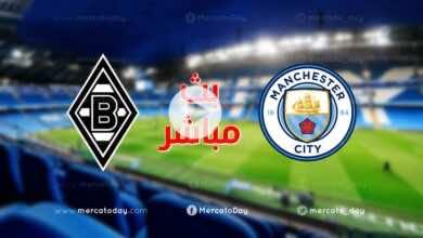 بث مباشر | مشاهدة مباراة مانشستر سيتي ومونشنجلادباخ في دوري أبطال أوروبا