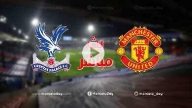 بث مباشر   مشاهدة مباراة مانشستر يونايتد وكريستال بالاس في الدوري الانجليزي