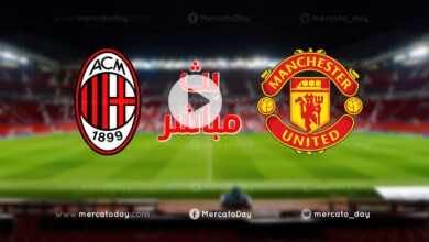بث مباشر | مشاهدة مباراة مانشستر يونايتد وميلان في الدوري الاوروبي