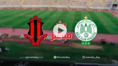 بث مباشر   مشاهدة مباراة الرجاء واتحاد سيدي قاسم في كأس العرش المغربي