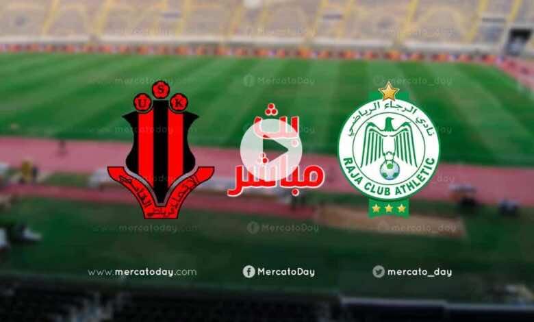 بث مباشر | مشاهدة مباراة الرجاء واتحاد سيدي قاسم في كأس العرش المغربي
