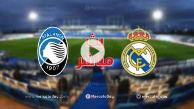 بث مباشر | مشاهدة مباراة ريال مدريد واتلانتا في دوري أبطال أوروبا