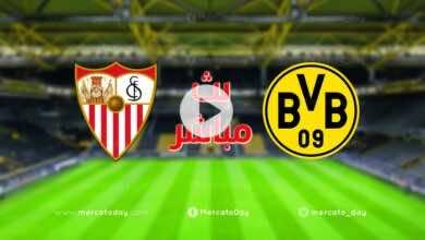 بث مباشر | مشاهدة مباراة بوروسيا دورتموند واشبيلية في دوري ابطال اوروبا