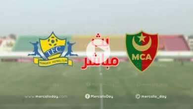 بث مباشر | مشاهدة مباراة مولودية الجزائر وتونغيث في دوري ابطال افريقيا