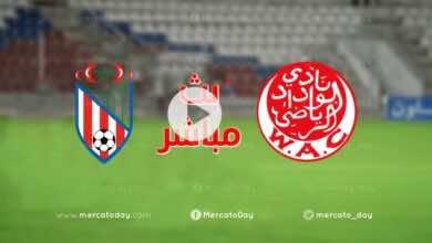 بث مباشر   مشاهدة مباراة الوداد والمغرب التطواني في الدوري المغربي inwi