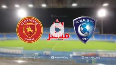 بث مباشر | مشاهدة مباراة الهلال والقادسية في الدوري السعودي