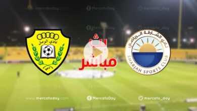 بث مباشر | مشاهدة مباراة الشارقة والوصل في الدوري الاماراتي