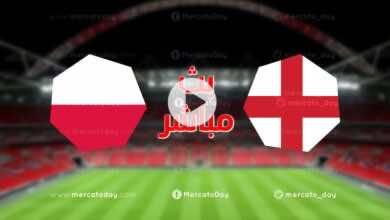 بث مباشر | مشاهدة مباراة منتخب انجلترا ومنتخب بولندا في تصفيات كأس العالم 2022